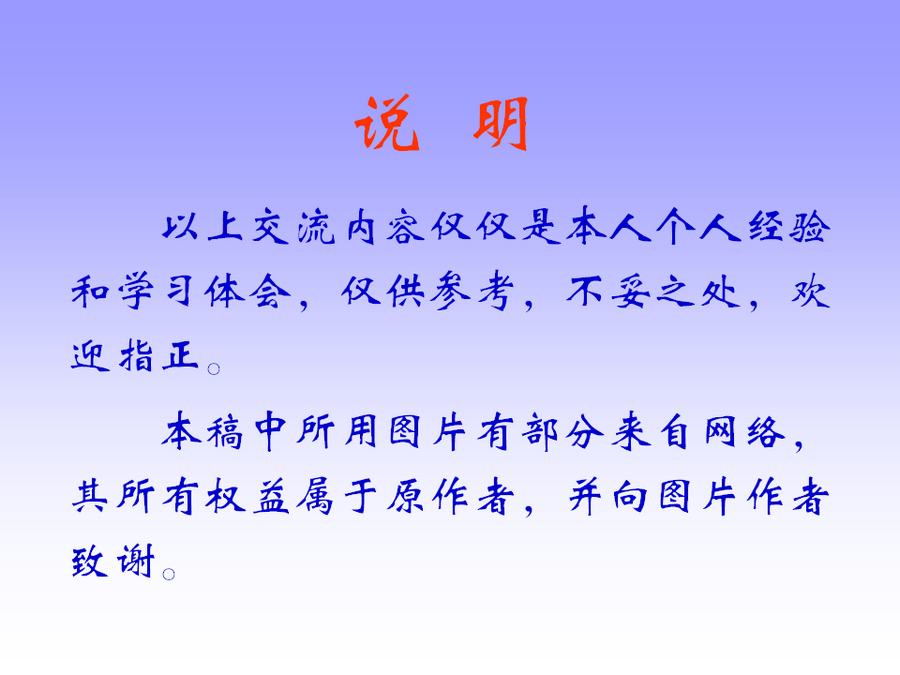 三角梅的欣赏与家庭种植 (168).jpg