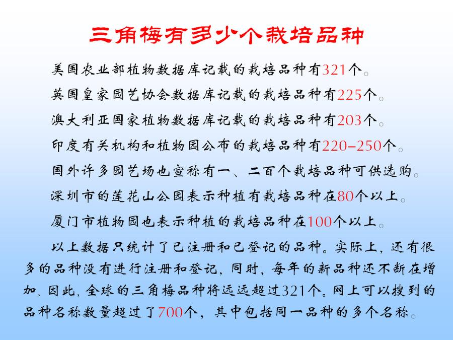 三角梅的欣赏与家庭种植 (40).jpg
