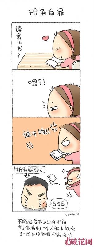 鎶樿鏈夌姜.jpg
