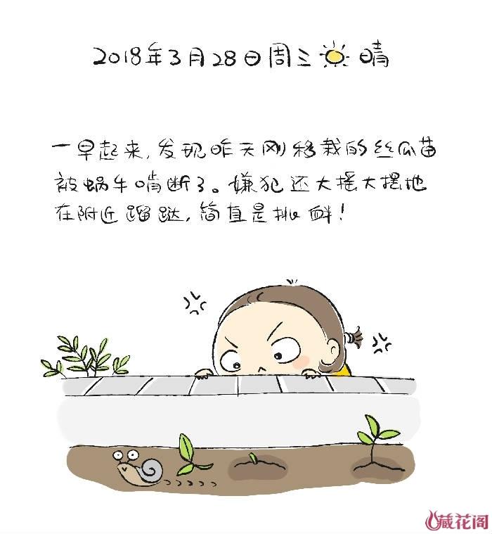 鍥壓鏃ヨ20180328-1.jpg