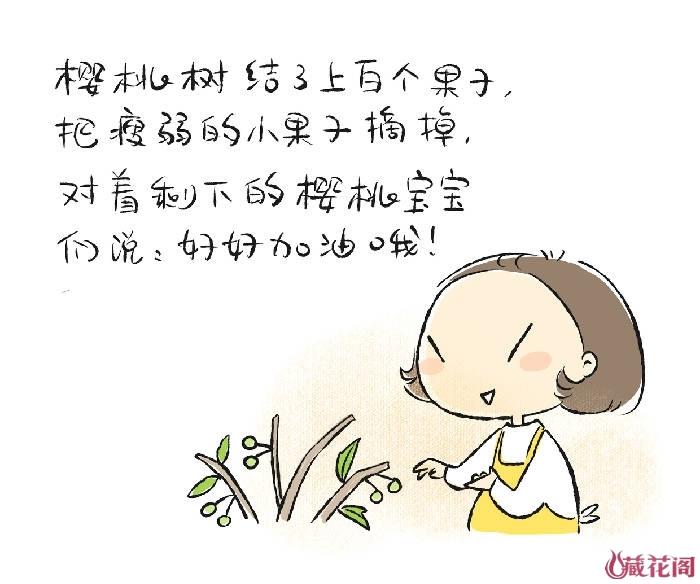 鍥壓鏃ヨ20180328-3.jpg