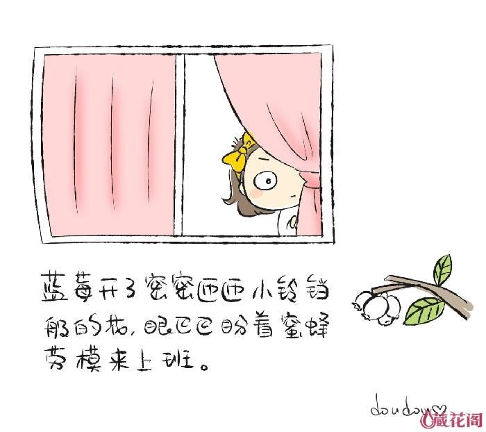鍥壓鏃ヨ20180328-4.jpg