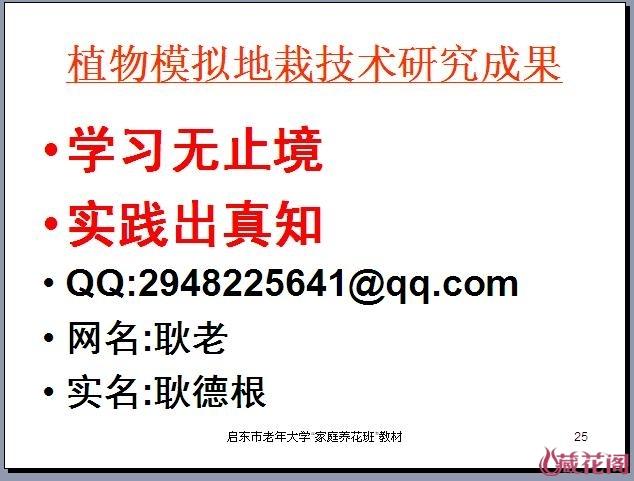 8A8445FE-CD8B-4C0D-8AA2-4AAC4E15D1CF.jpeg